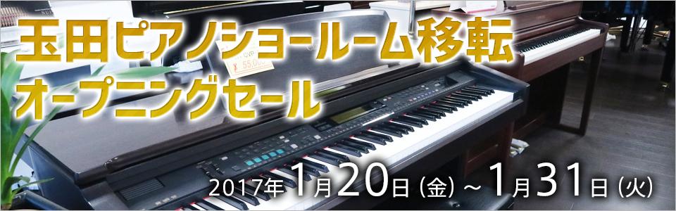170120_banner