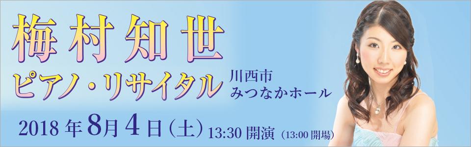 180804_banner