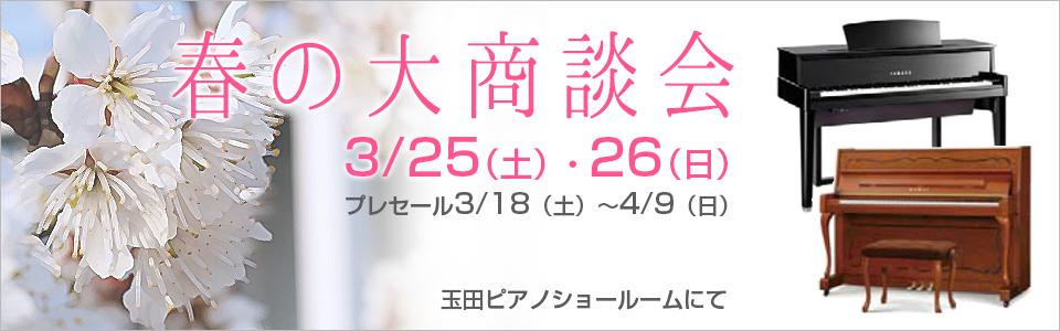 2017032526_banner