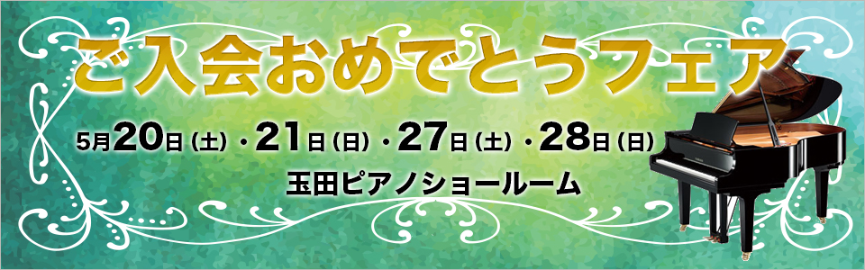 20170520212728_banner