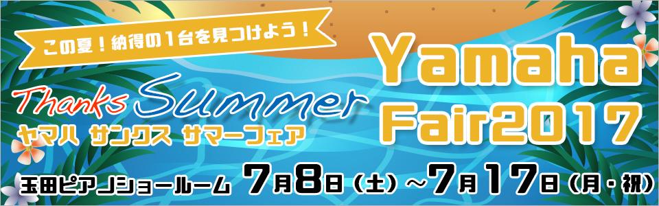 20170717_banner