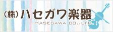 bn_hasegawa