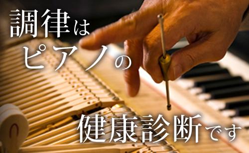 bn_m_chouritsu
