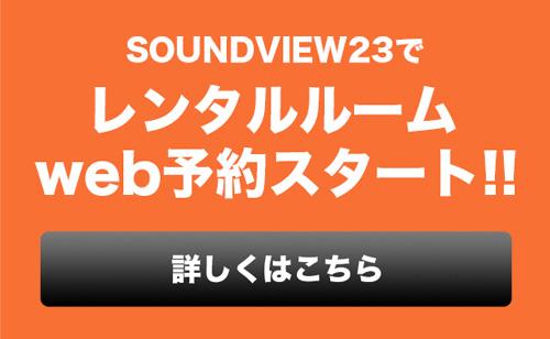 bn_m_soundview23