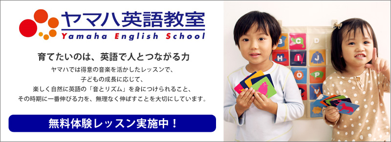 bn_p_enschool
