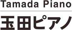 株式会社 玉田ピアノ商会