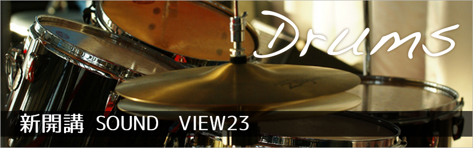 drums_banner