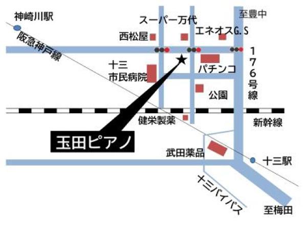 玉田ピアノショールーム