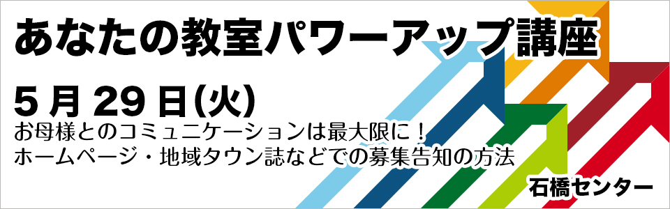nakanishi_banner