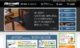 roomcreator