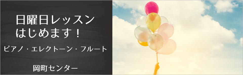 sundaylesson_banner