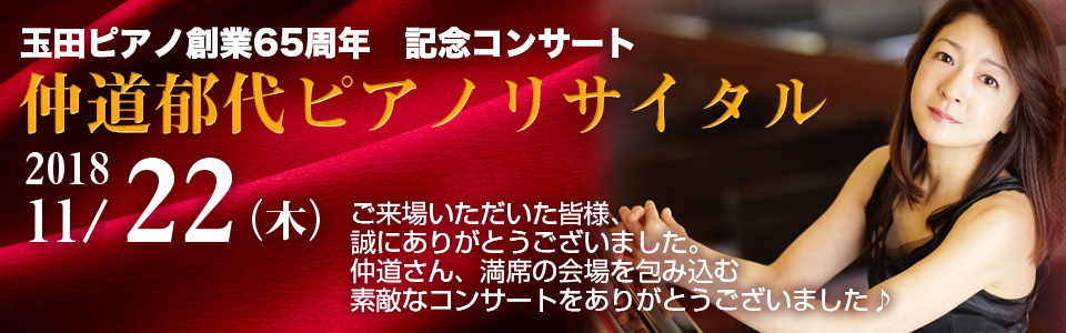 top_image_181122