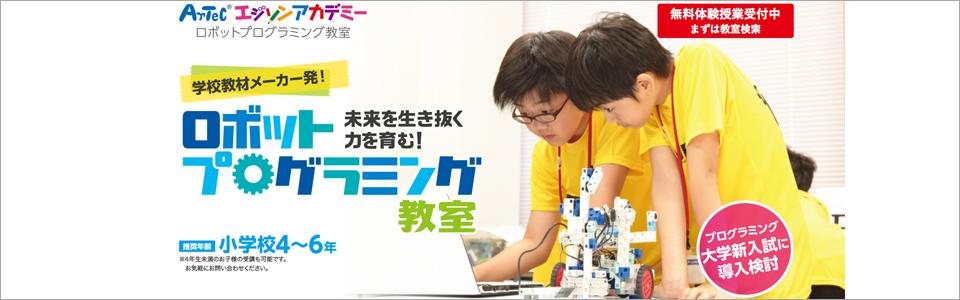 top_image_robot02